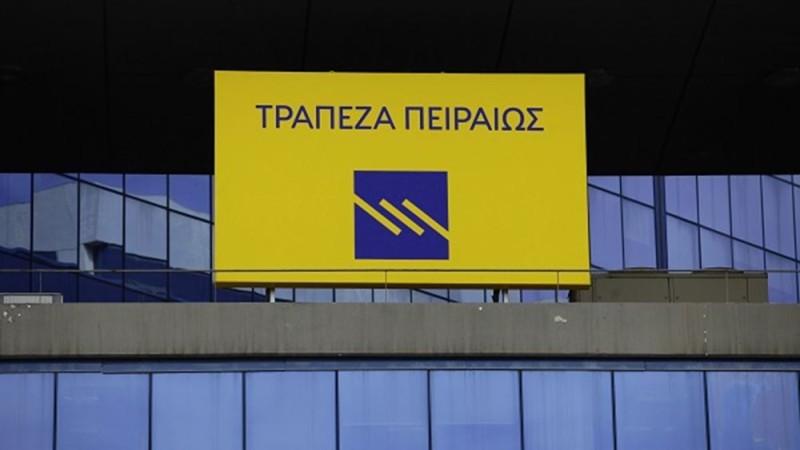 Τράπεζα Πειραιώς : Προς την ανατολή της αύξησης κεφαλαίου 1 δισ.  ευρώ