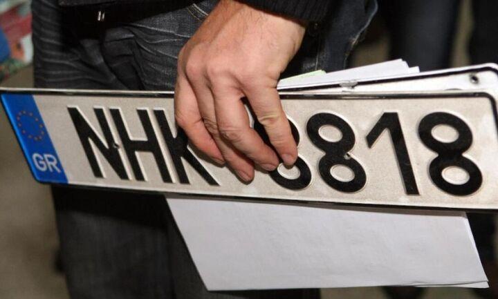 Τέλη κυκλοφορίας με το μήνα: Πάρτε πίσω τις πινακίδες χωρίς πέναλτι