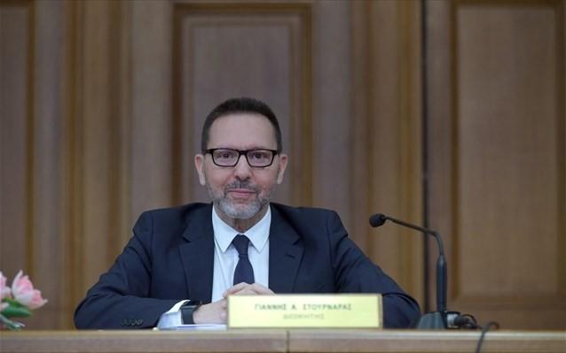 Γ. Στουρνάρας: Οι ασφαλιστές να δώσουν έμφαση στην προστασία του καταναλωτή