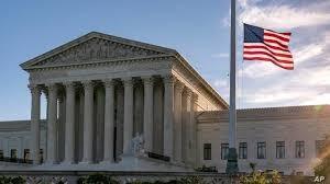 ΗΠΑ: Συγκρότηση επιτροπής για την μεταρρύθμιση του Ανώτατου Δικαστηρίου