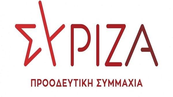 ΣΥΡΙΖΑ-ΠΣ: Καταθέτει δική του τροπολογία για την ψήφο των ομογενών