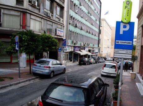 Δήμος Αθηναίων: Από 12 Απριλίου επανέρχεται η ελεγχόμενη στάθμευση
