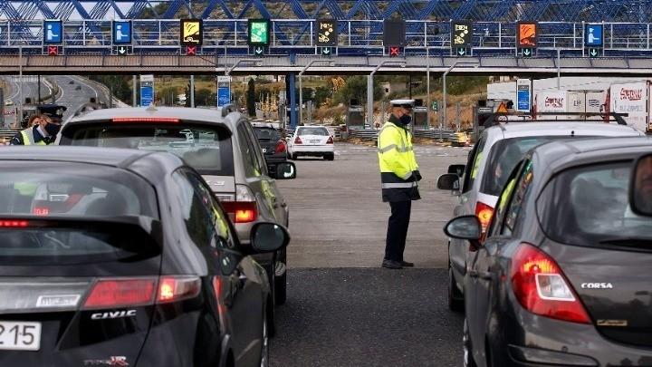 Mειωμένη η έξοδος των οχημάτων από τα διόδια