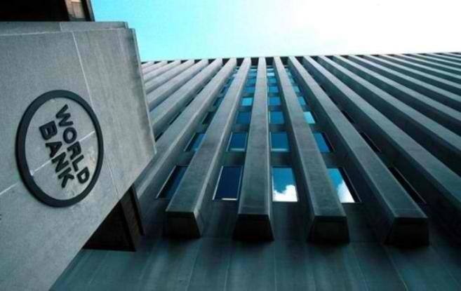 Ελάφρυνση χρέους φτωχών χωρών μέσω επενδύσεων για το κλίμα
