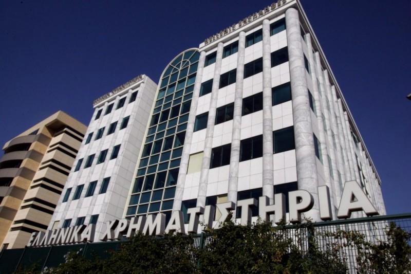 Χ.Α: Άνοδος 0,21% λόγω Alpha Bank και ΕΧΑΕ