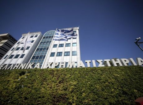 Χ.Α.: Η υποχώρηση των τραπεζών παρασύρει τον Γενικό Δείκτη