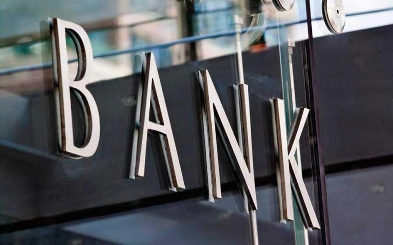 Ψήφος εμπιστοσύνης στην προοπτική των τραπεζών από τους οίκους αξιολόγησης