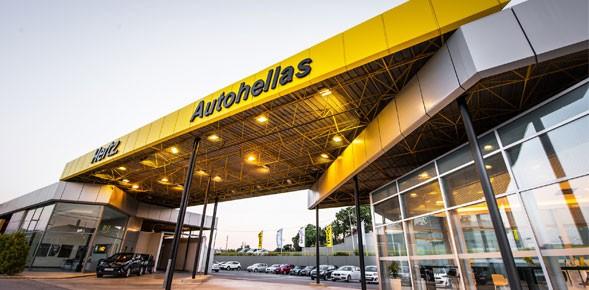 Η Autohellas θα συμμετέχει στην ΑΜΚ της Aegean