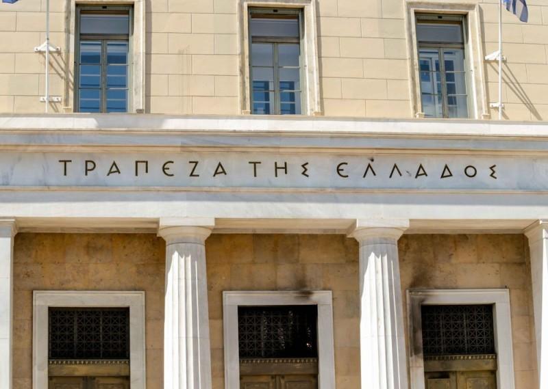 ΤτΕ: Αύξηση 1,6 δισ. ευρώ των καταθέσεων τον Απρίλιο