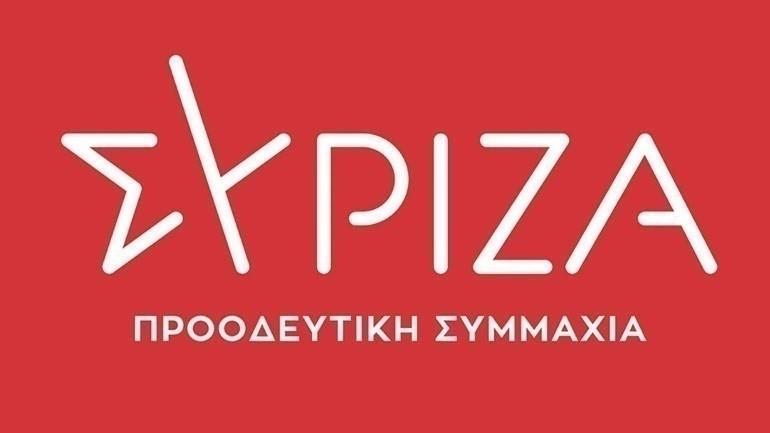 ΣΥΡΙΖΑ: Το οργανωμένο έγκλημα οργιάζει