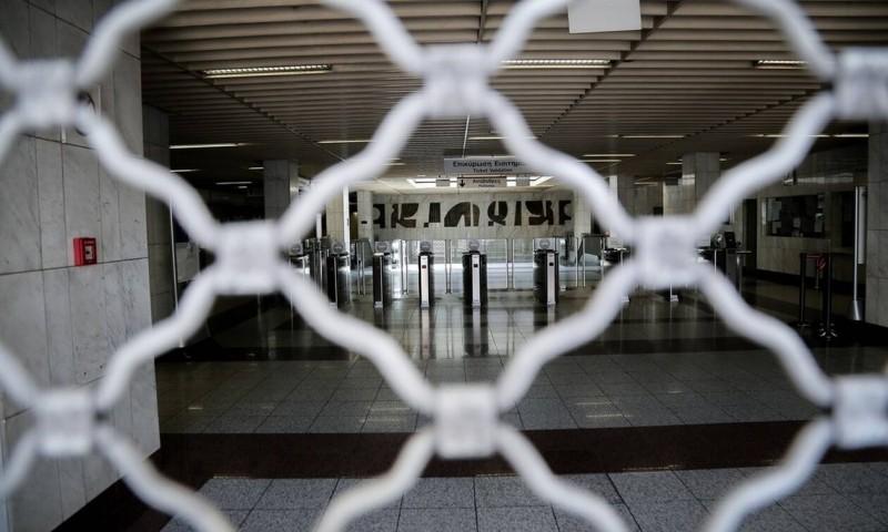 Μετρό: Προειδοποιητική στάση εργασίας 26 Μαΐου