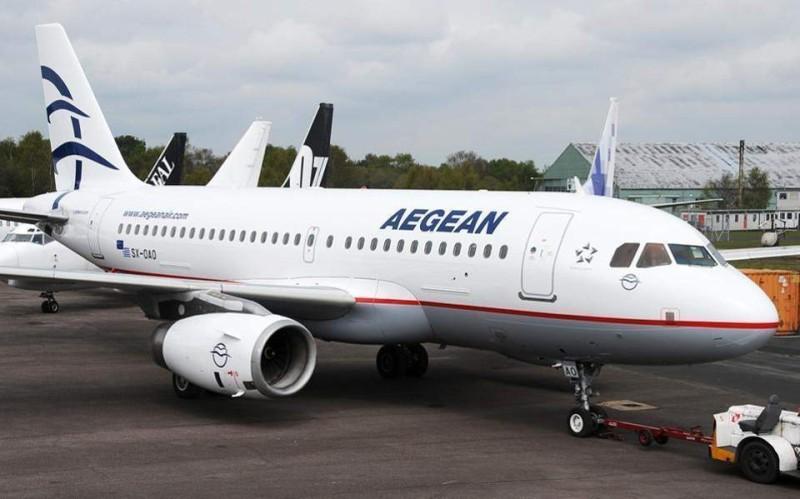 Aegean: Ακυρώσεις και τροποποιήσεις πτήσεων