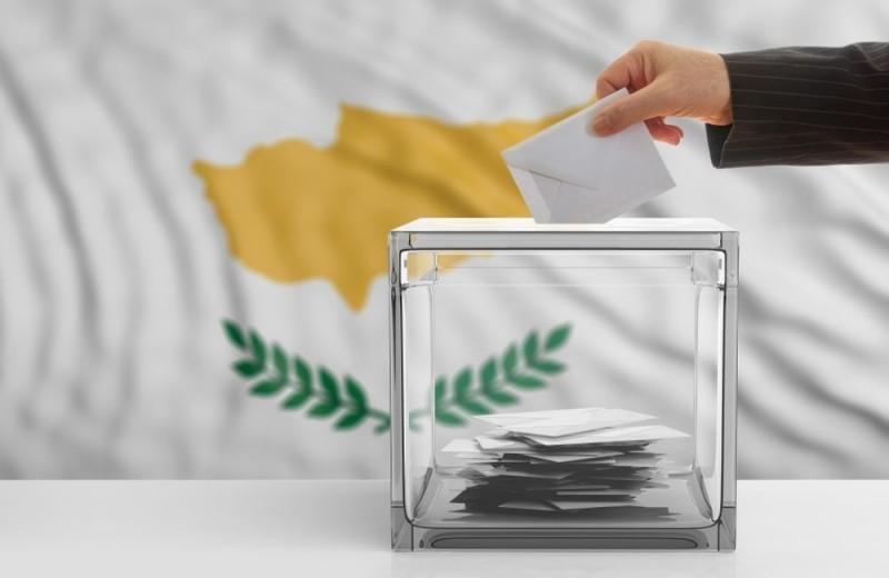 ΚΥΠΡΟΣ: Ο Δημοκρατικός Συναγερμός του Αναστασιάδη κερδίζει τις εκλογές