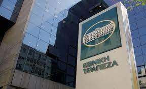 Εθνική Τράπεζα: Ολοκληρώθηκε η πώληση του χαρτοφυλακίου Danube στην Bain
