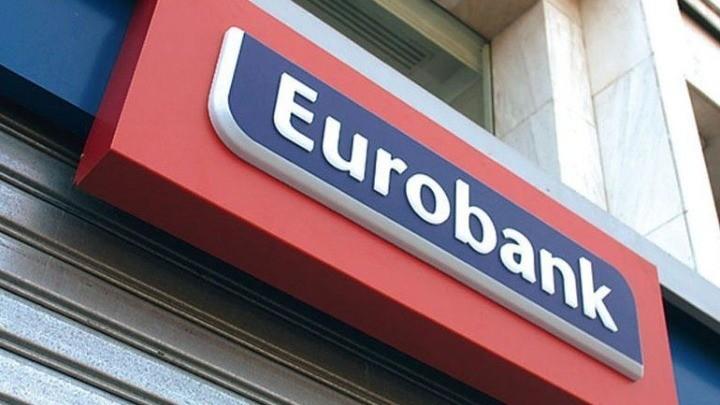 Η αναβάθμιση της Eurobank