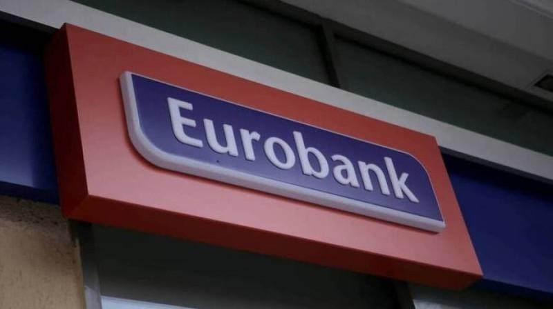 Eurobank: Στήριξη των επιχειρήσεων για τη μετάβαση στο MyData - Συνεργασία με Epsilon Net