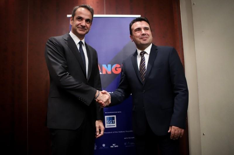 Μητσοτάκης προς Ζάεφ: Η  εφαρμογή της Συμφωνίας των Πρεσπών οδηγεί σε συνεργασία στην Οικονομία και την Ενέργεια
