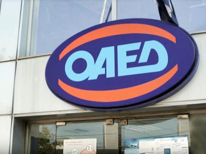 ΟΑΕΔ: Αυτόματη ανανέωση των δελτίων ανεργίας στις πυρόπληκτες περιοχές