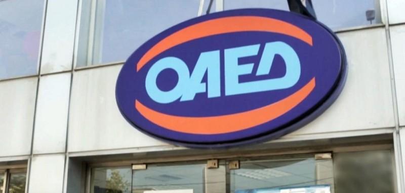 ΟΑΕΔ: Από 10 Μαΐου οι πληρωμές επιδομάτων ανεργίας που έληξαν τον Απρίλιο