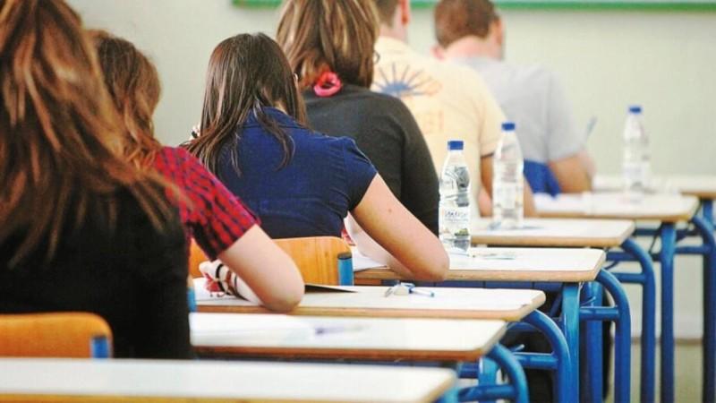 Ανακοινώθηκε το πρόγραμμα των πανελλαδικών εξετάσεων 2021