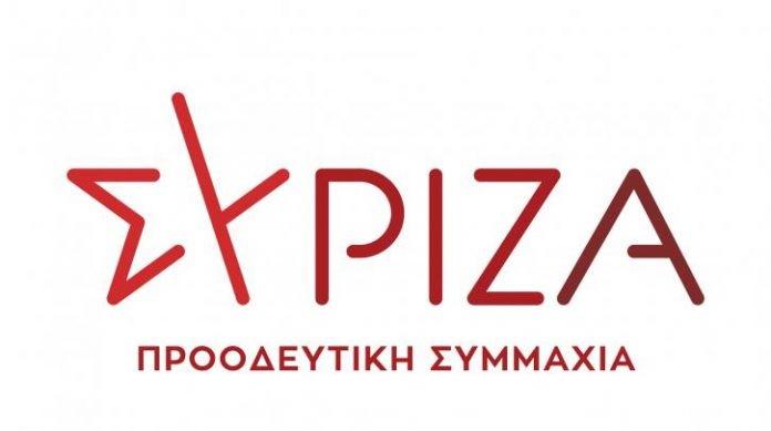 ΣΥΡΙΖΑ-ΠΣ: Η κυβέρνηση εμπαίζει τον τουριστικό κλάδο