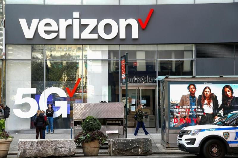 Verizon: Πώλησε έναντι 5 δισ. δολαρίων  Yahoo και  AOL