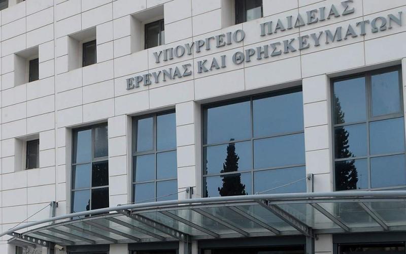 Υπουργείο Παιδείας: Στους 77.415 οι εισακτέοι στα ΑΕΙ