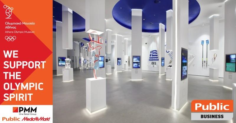 Public Business: Συνεργασία με τη Lamda Development  για το Ολυμπιακό Μουσείο Αθήνας