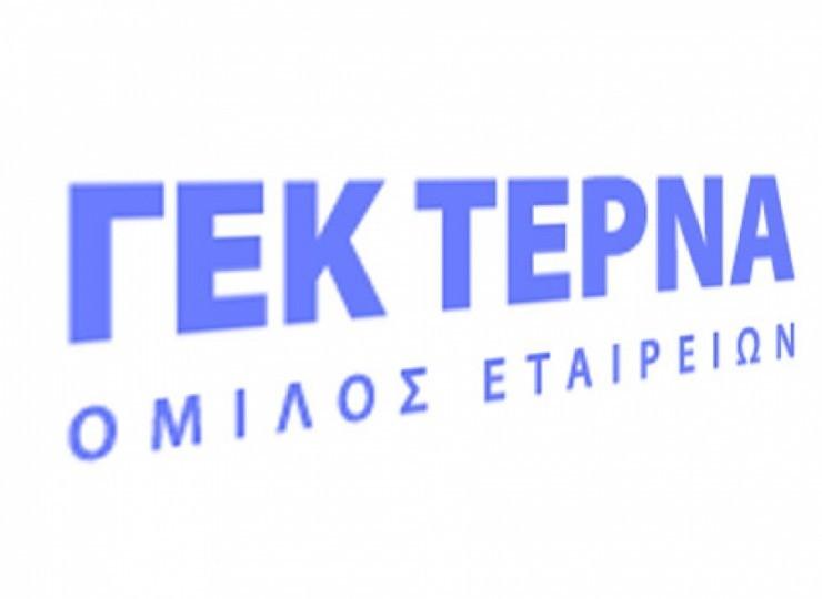ο Όμιλος ΓΕΚ - ΤΕΡΝΑ στηρίζει τη δημιουργία του