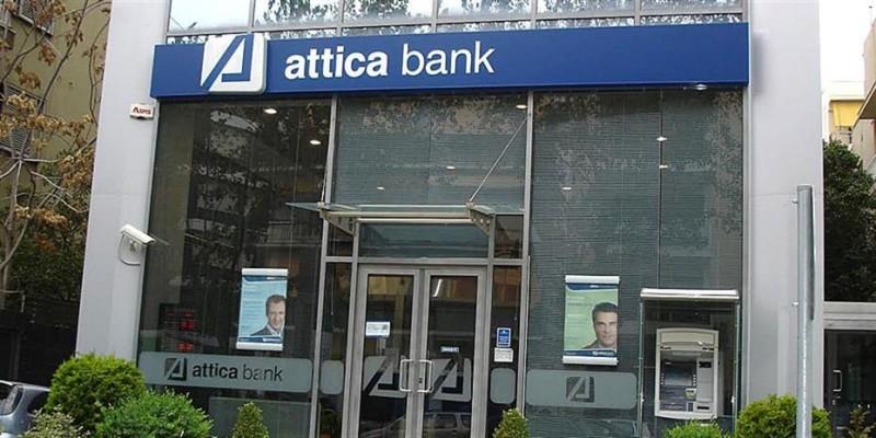 Η Attica Bank στο πλευρό των μικρών επιχειρήσεων της Δυτ. Μακεδονίας