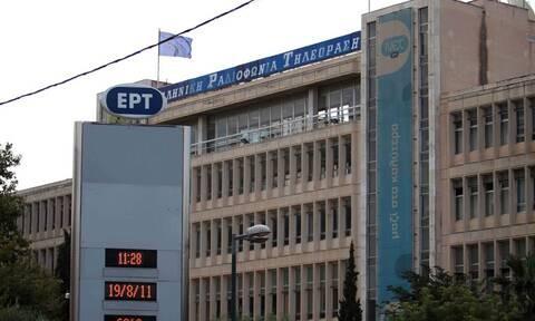 ΕΡΤ: Στηρίζει με τα ΕΛΠΕ παραμεθόριες περιοχές και άγονη γραμμή