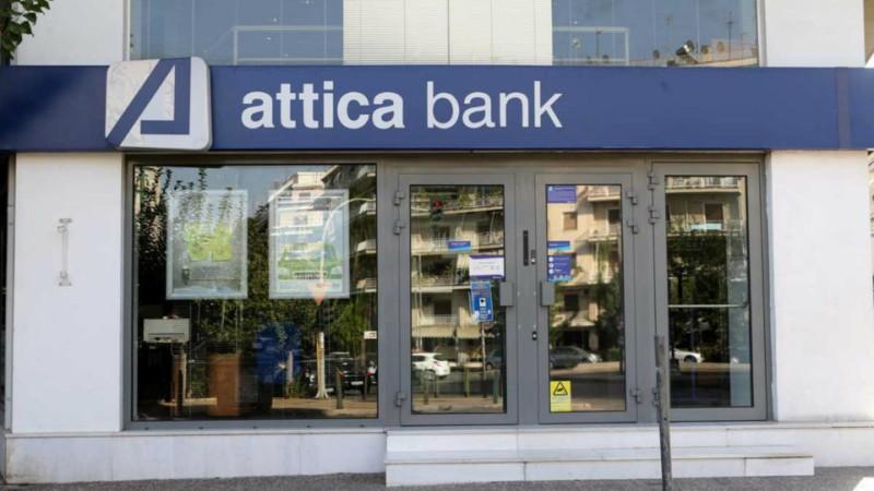 Attica Bank: Αύξημένα έσοδα και μέιωση ζημιών για το α' εξάμηνο