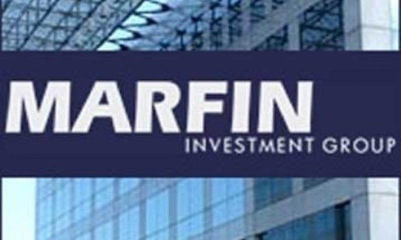 Marfin: Παραίτηση Θρουβάλα - Αλλαγές στη διοίκηση