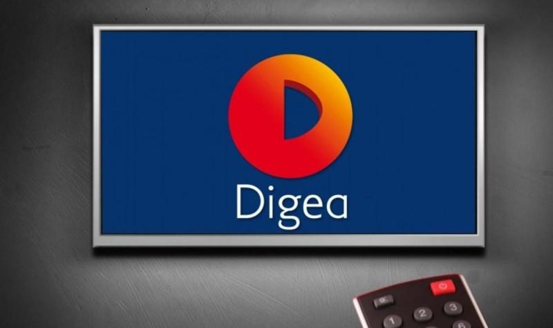 Επιστρέφουν 2 εκατ. ευρώ στην Digea
