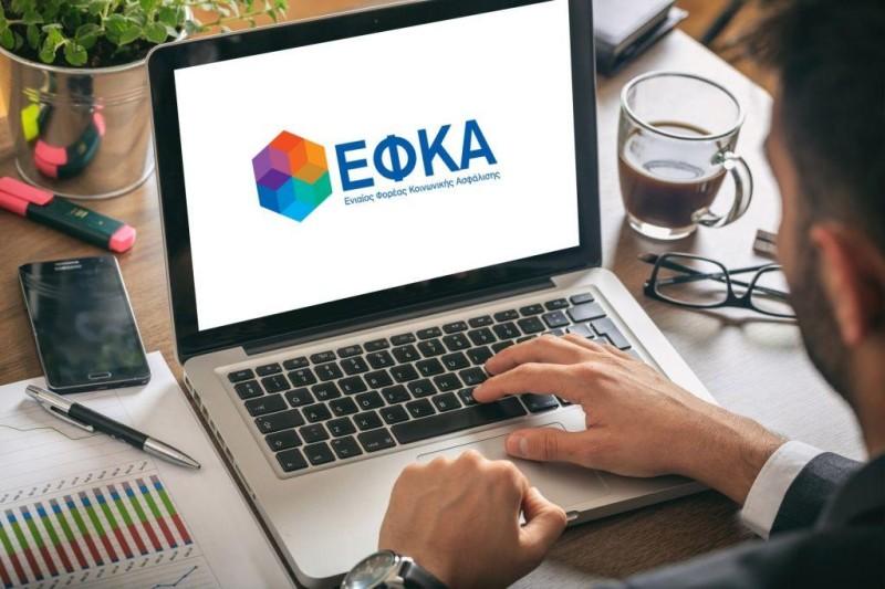 e-ΕΦΚΑ: Αυξάνεται ο ρυθμός απονομής συντάξεων
