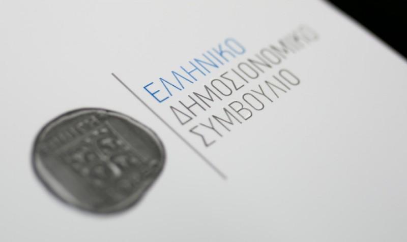 Ελληνικό Δημοσιονομικό Συμβούλιο: Προς ανάκαμψη βαδίζει η ελληνική οικονομία το 2021