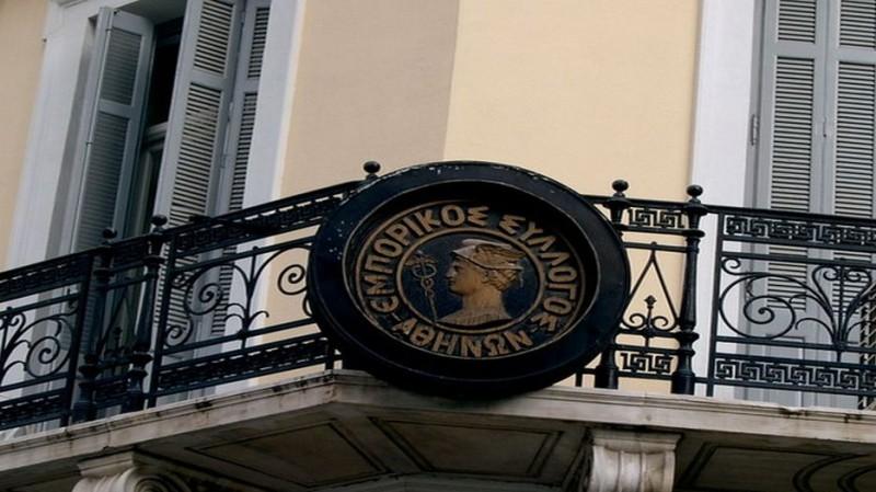 Εμπορικός Σύλλογος Αθηνών: Αναγκαία η συνέχιση των μειωμένων ενοικίων και ενισχύσεων