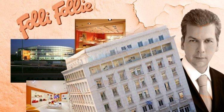 Η εγκληματική οργάνωση της Folli Follie