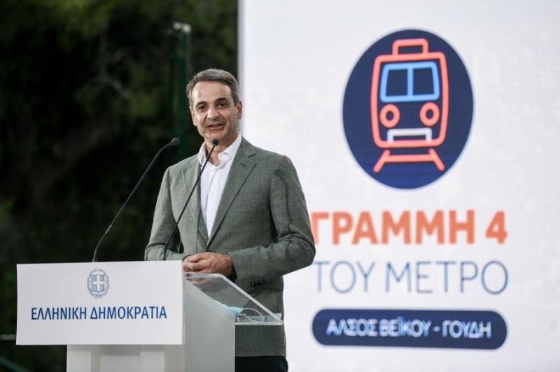 Κυρ.Μητσοτάκης: Η γραμμή 4 του μετρό αποτελεί το μεγαλύτερο δημόσιο έργο που θα γίνει στη χώρα