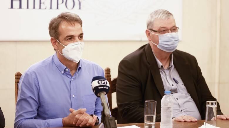 Κ.Μητσοτάκης: Το Ταμείο Ανάκαμψης θα δώσει την ευκαιρία να δημιουργήσουμε νέο ΕΣΥ