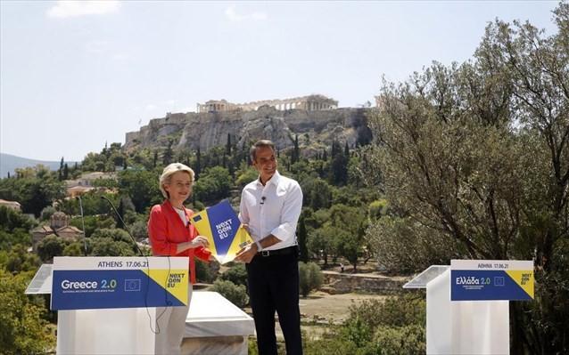 Φον ντερ Λάιεν σε Κ. Μητσοτάκη: Το «Ελλάδα 2.0» θα μεταμορφώσει την ελληνική οικονομία