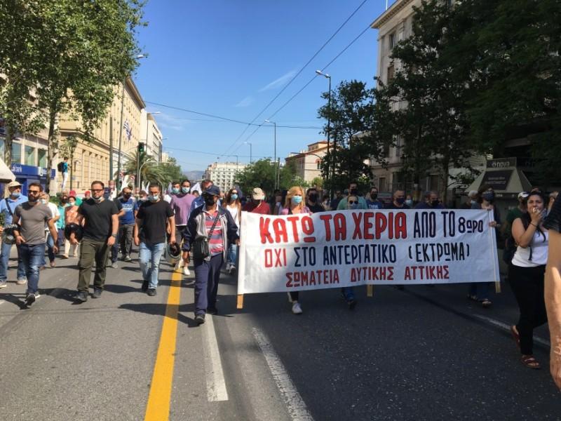 Απεργιακές κινητοποιήσεις με πορεία στην Αθήνα