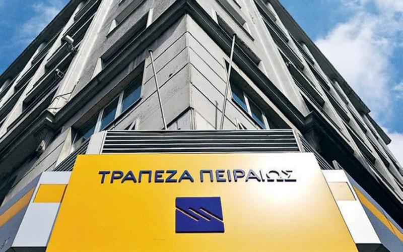 Τράπεζα Πειραιώς: Πάνω από 200 επενδυτές