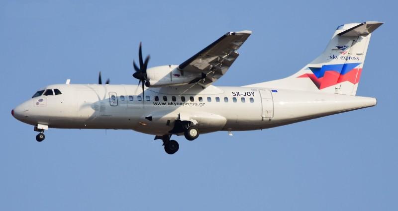Αλλαγές στις πτήσεις της SKY express λόγω απεργίας