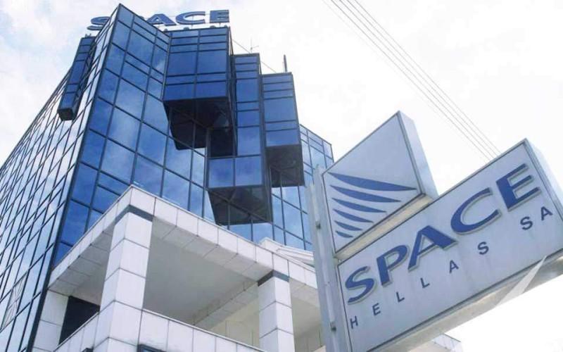 Space Hellas: Ενεκρίθη η διανομή μερίσματος από την ΓΣ