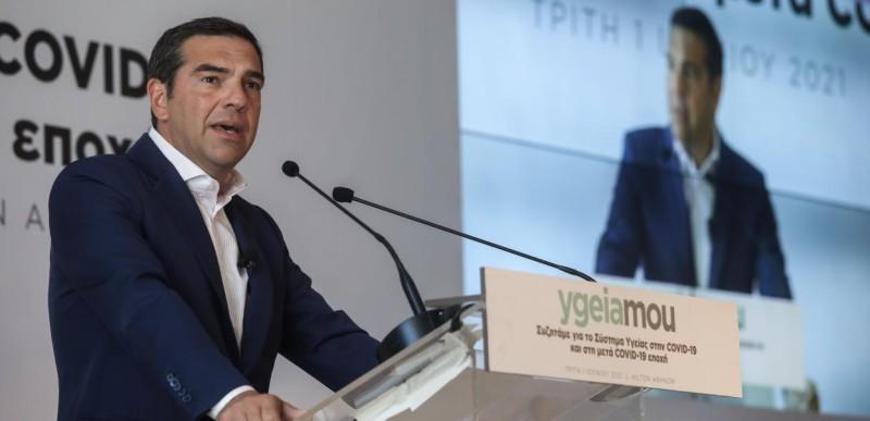 Α. Τσίπρας: Ανάγκη για ένα νέο κοινωνικό συμβόλαιο
