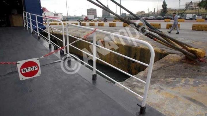 Δεμένα τα πλοία την Πέμπτη, λόγω 24ωρης απεργίας
