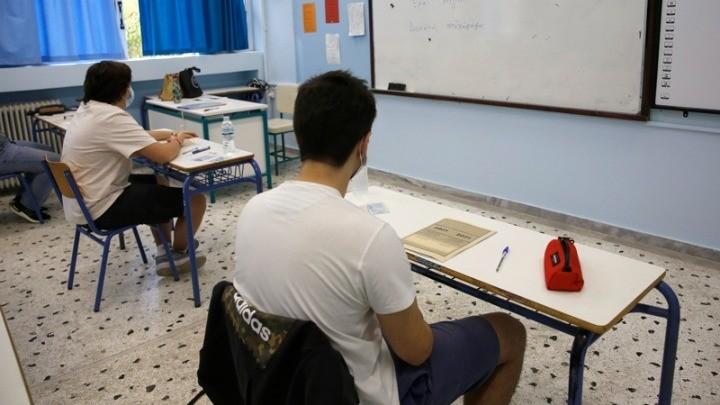 Πανελλήνιες: Συνέχεια με Κοινωνιολογία, Χημεία, Πληροφορική