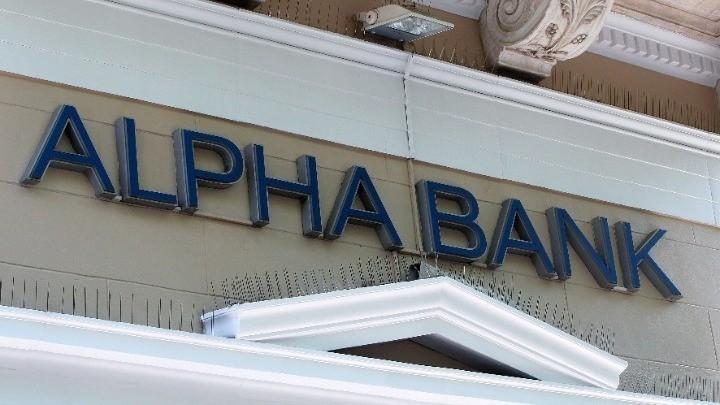 Alpha Bank: Στον χρηματιστηριακό δείκτη αειφορίας Financial Times Stock Exchange4Good
