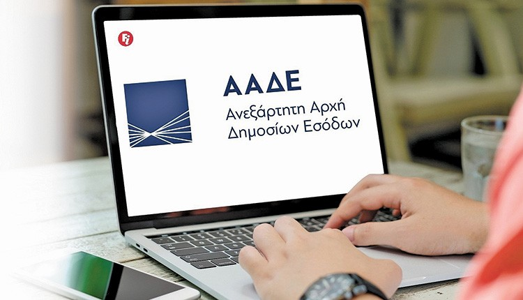 ΑΑΔΕ: Αναστολή λειτουργίας και πρόστιμα σε επιχειρήσεις